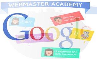 Webmaster Academy: Les conseils de Google