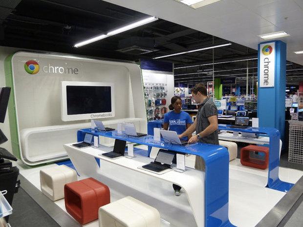 boutique_google3