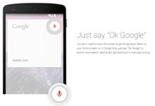 la commande vocale ok google